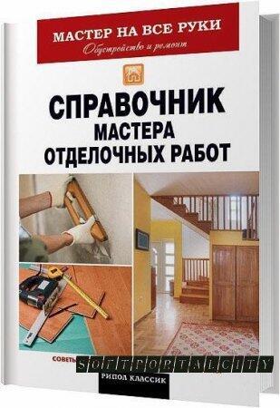 book unternimm