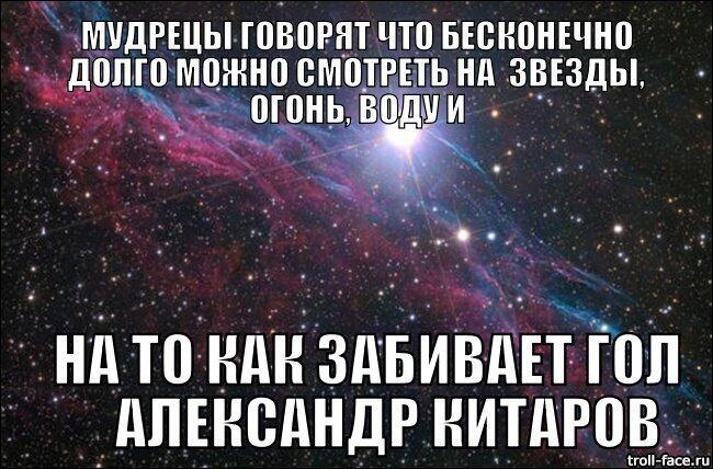 Китаров