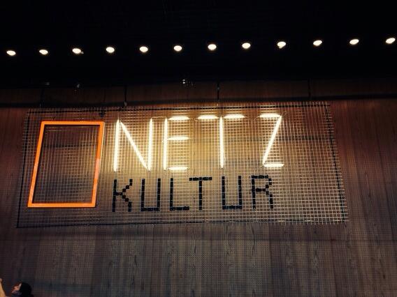#nk1314 Strom ist da. Die Grundversorgung für Technologie-Evolution steht. http://t.co/3O3X1RNZP0