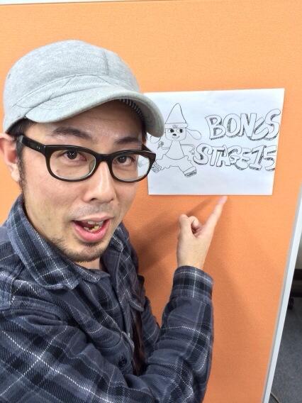 アウト デラックス 浦川 【遊井亮子】結婚相手はアウトアンドデラックスのディレクター浦川俊