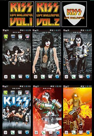 Kiss On Twitter New Kiss Live Wallpaper App Screen