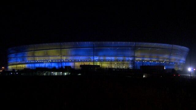 Стадион во Вроцлаве - в цветах Украины - изображение 1