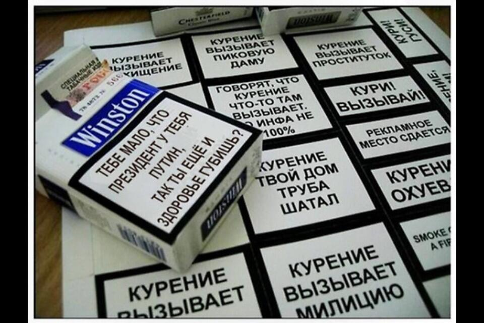 Картинки табак смешное
