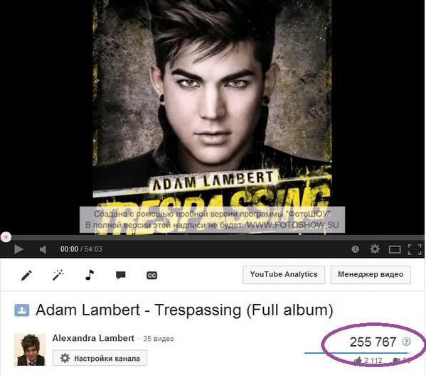 And #TrespassingAlbum by @adamlambert has almost 256 000! Thanks, Glamberts! ;)  http:// youtu.be/j1xSFwaubek  &nbsp;  <br>http://pic.twitter.com/rpHesn4Jl7