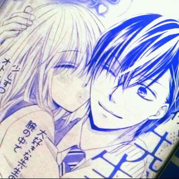 Kawaii Riko  - Magazine cover