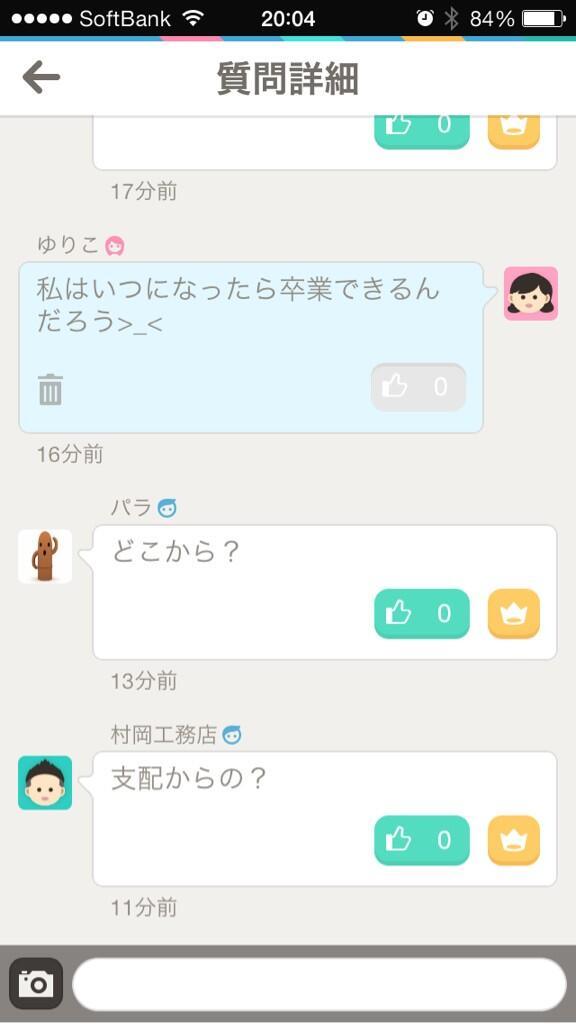 ユリコカイ (yurikokai) on Twitter