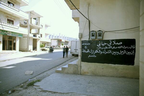 Guerre Civile en Syrie BazeIm_CMAAptfM