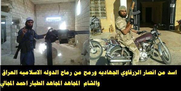 Guerre Civile en Syrie BazssX-CYAAnKFX