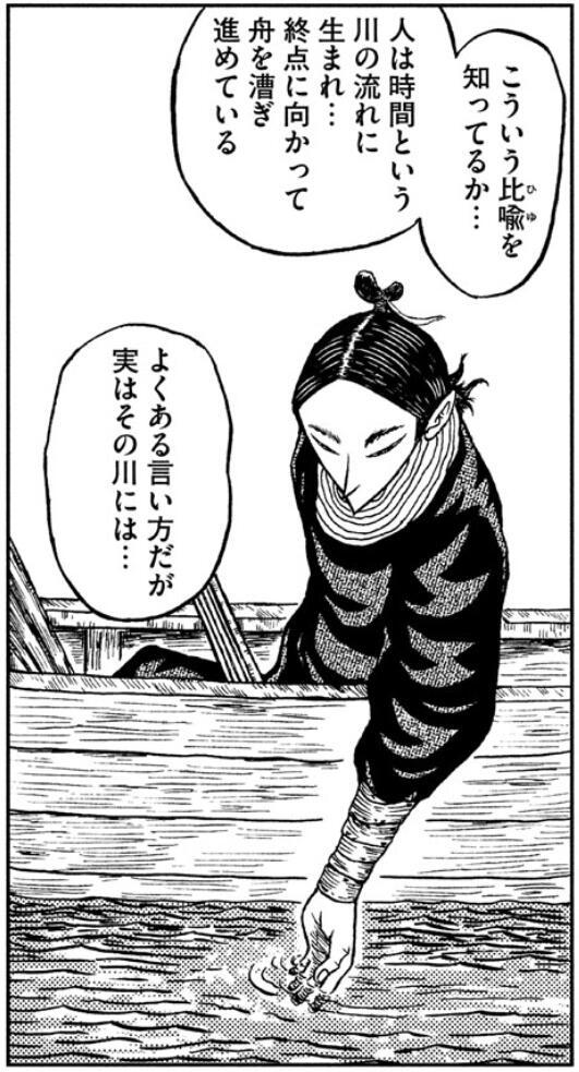 """モーニング公式 on Twitter: """"【..."""