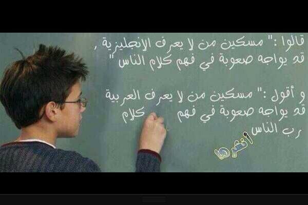 حكمة في صورة  - صفحة 4 Bb3sA_QIYAAjgiS