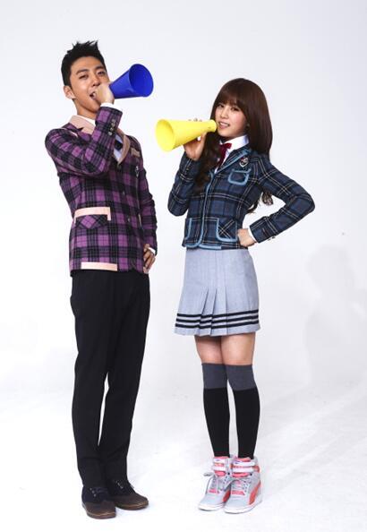 woohyun and chorong dating website