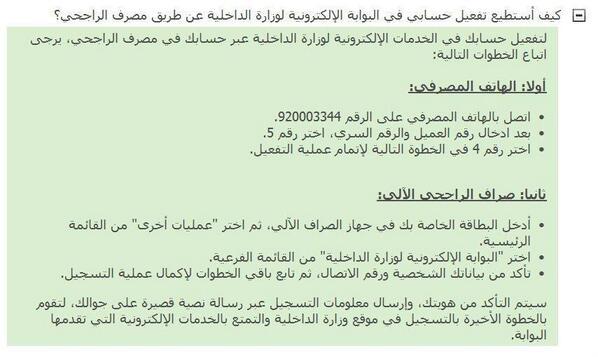 أبشر Op Twitter Bssam255 أخي الكريم يمكنك الغاء التأشيرة من خلال الدخول الى بيانات العامل ثم الغاء التأشيرة ولكن لا يمكن استرجاع المبلغ