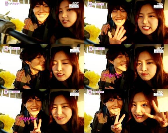 What happened to taemin and naeun
