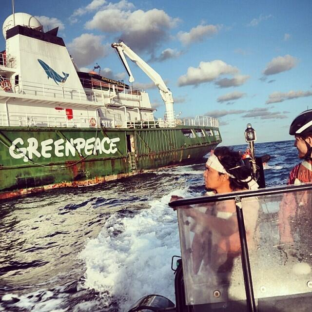 Twitter / GreenpeaceAustP: This AM the Esperanza reached ...