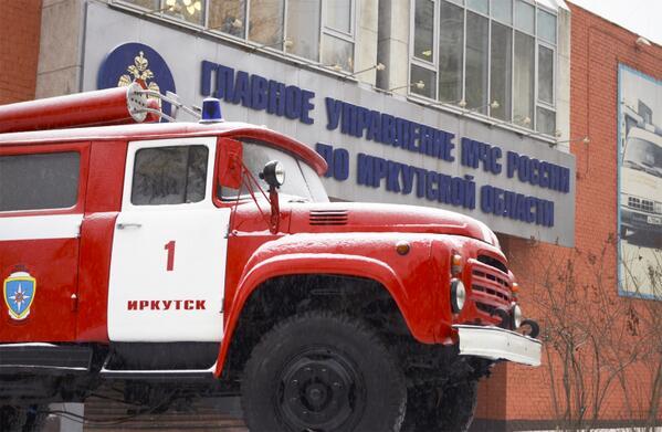 Руководство гу мчс по нижегородской области