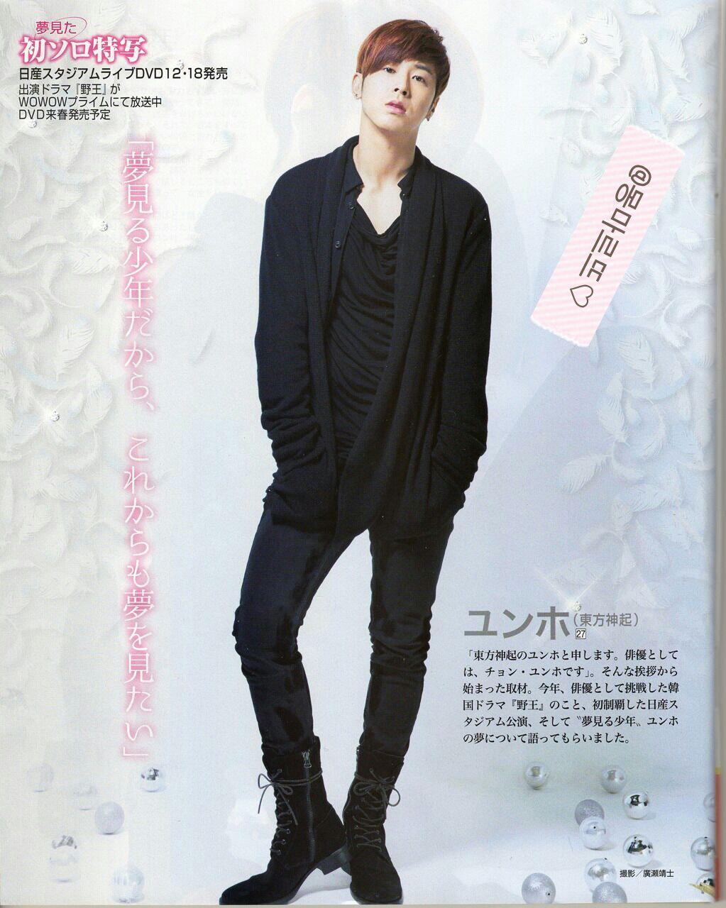 Japanese weekly magazine