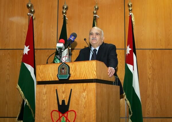 HRH speaking earlier today at Yarmouk University about refugees in host communities #JO http://t.co/M9XnSd6KGo