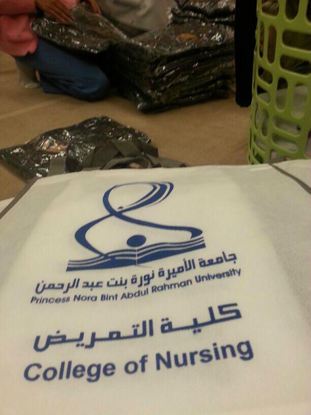 منجزات أسرة مصلى كلية التمريض BbJKU1iCYAAIixc.jpg:large