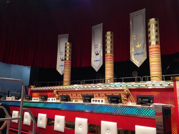本日19:00〜生放送「U-20お笑い日本一決定戦 ワラチャン!」  観覧席後ろの柱が派手!(*^o^*)   審査は「国民投票」です。是非皆さまもご参加ください。 http://t.co/6GyPrsxxSg #ワラチャン http://t.co/5SguLCbOsR