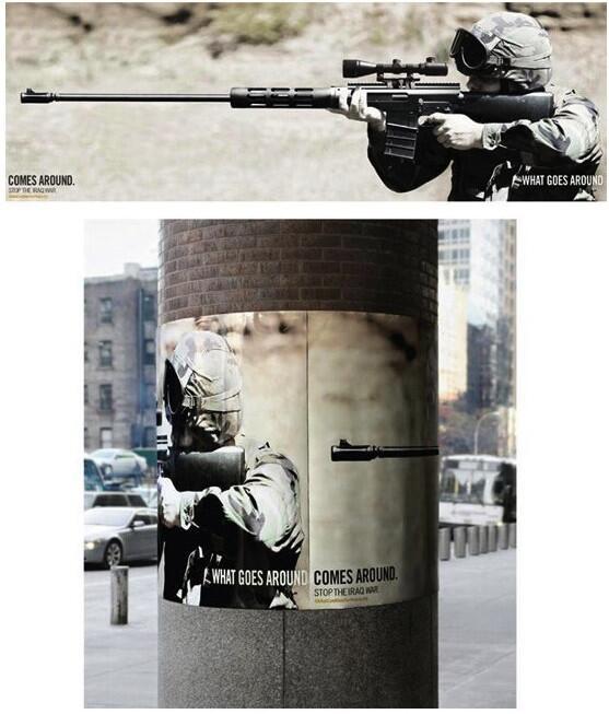 考えさせられる反戦ポスター