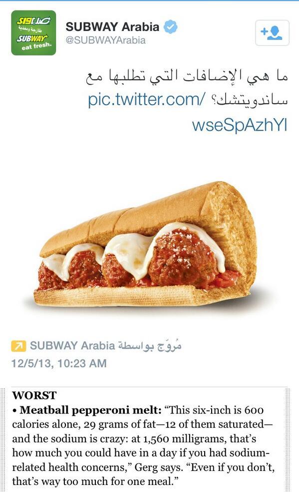 Twitter पर Yazeed Almogren ساندوتش6انش اصغر حجم كرات اللحم والببروني من صب وي فيها 600 سعرة حرارية اذا كنت تطلبها وتعتقد اكلك صحي رح ماك احسن Http T Co L91k6gfqnk