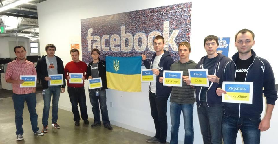 Ведущие IT-компании Украины перечисляют деньги на Евромайдан и открывают офисы для демонстрантов - Цензор.НЕТ 6927