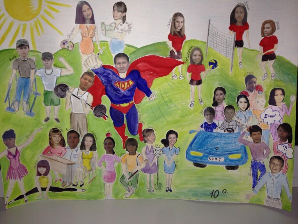 картинки для стенгазеты наш класс мягким