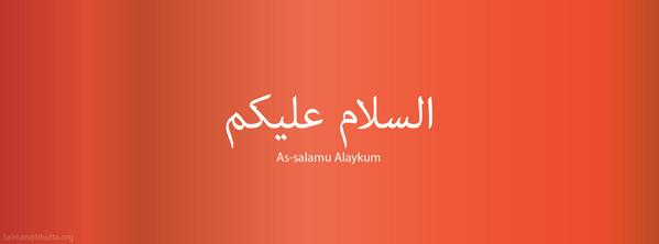 Salman bhutta on twitter as salam alaykum is an arabic greeting 1157 pm 12 dec 2013 m4hsunfo