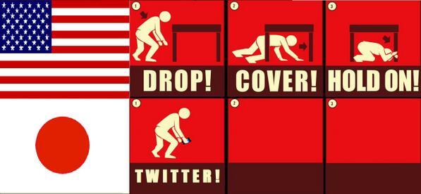 さっきの地震が怖かったね!みんな大丈夫?地震の時に、アメリカと日本の違いをはっきり見える。