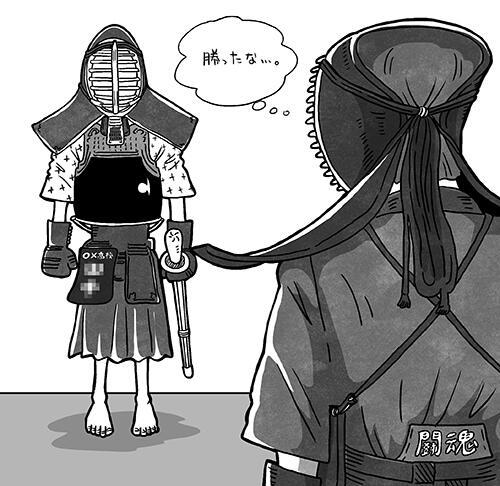 漢の剣道部あるある On Twitter イラスト見た目で強さはだいたい