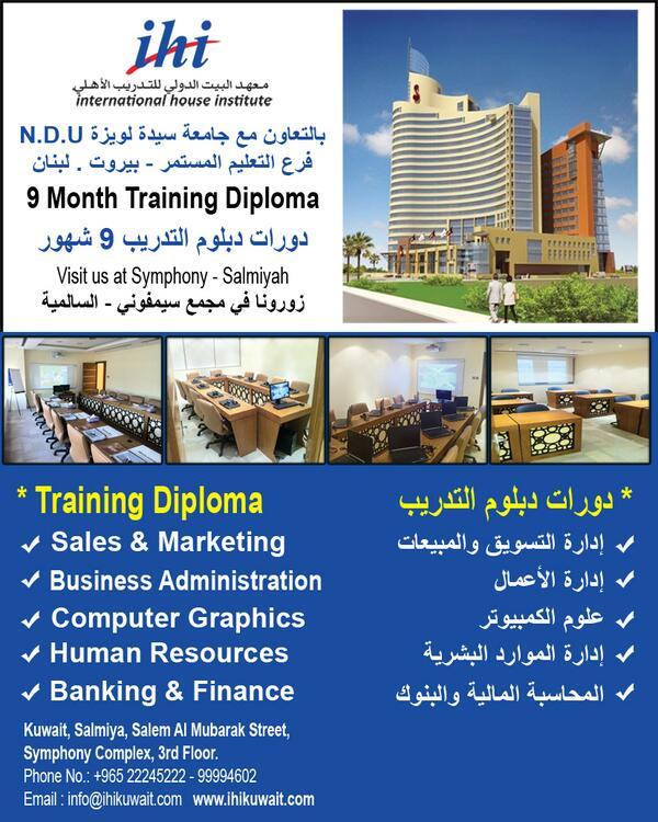 IHI Kuwait IHIInstitute