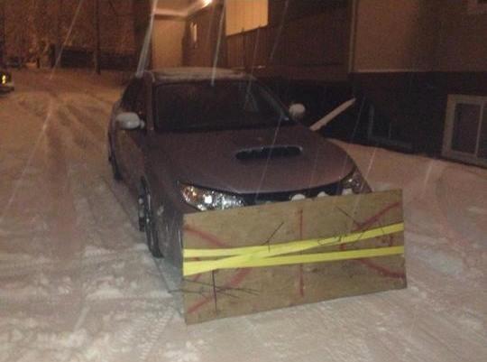 "Scott Levy on Twitter: ""Homemade #Snow plow? LOL!!! http://t.co/ZuMlrMSYyC"""