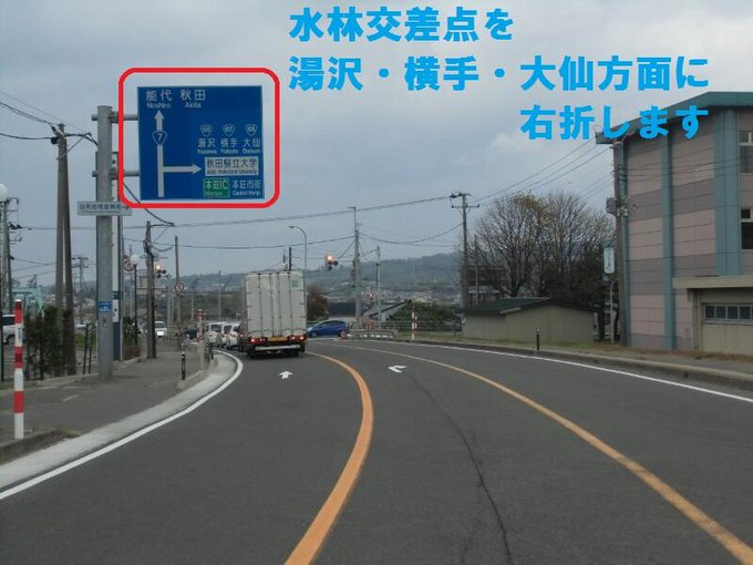 由利本荘市屋内プール 遊泳館 #swim_jp - Togetter