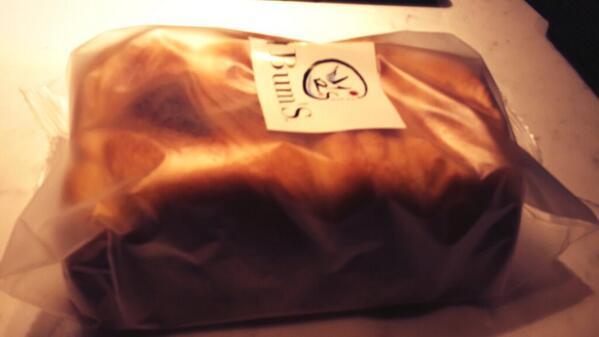 드디어  open!! 내일 시간은 pm5시~am3시 까지입니다! 내일 선착순 손님 200분께  감사의 선물로 맛있는빵을 드립니다! 수요일부터 금요일 open시간은 am11시~am3시 까지입니다! 내일 만나요~ http://t.co/DOuqTnrP8w