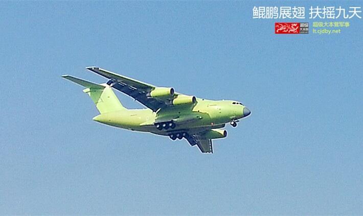 Y-20 BbrEPaHCIAE0xfB