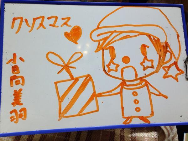 【電波人間のクリスマス:15】小日向美羽さんのイラスト