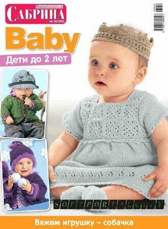 ателье по вязанию одежды в иркутске