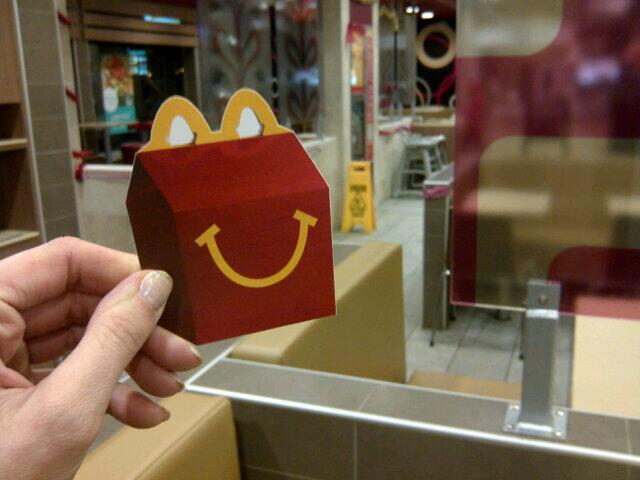 McDonalds happy meal coupon