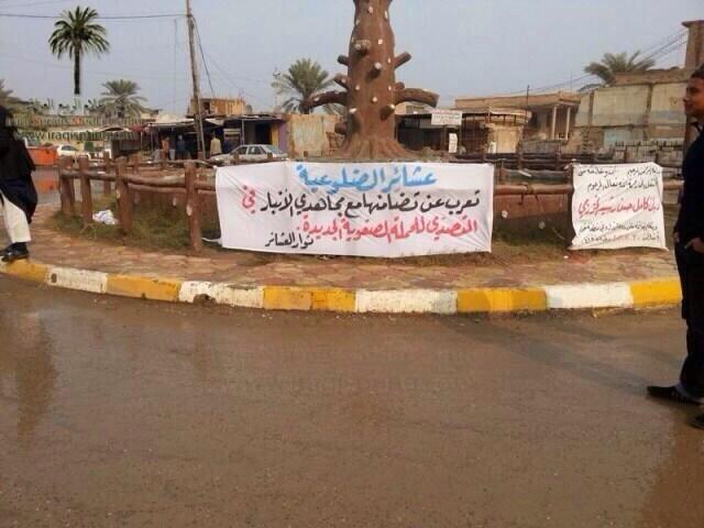 الثورة_العراقية Bc0n4P4IQAA581Y