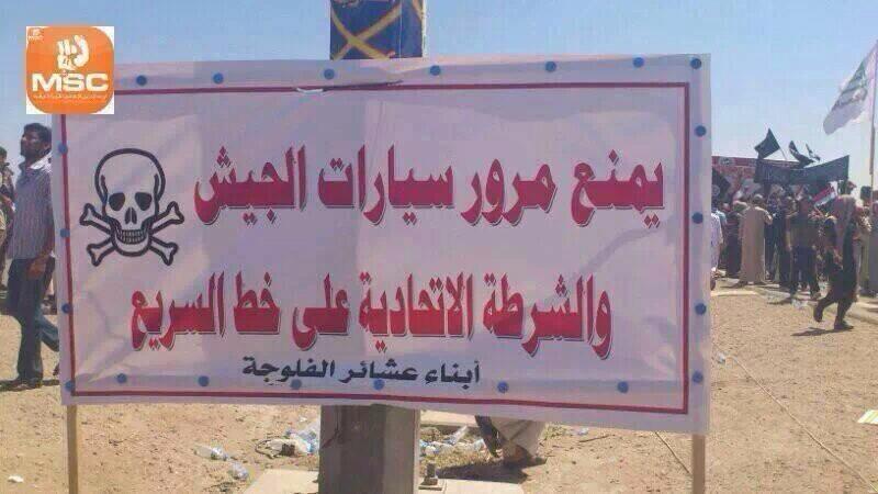 الثورة_العراقية Bc0qDdrIMAAXBrU