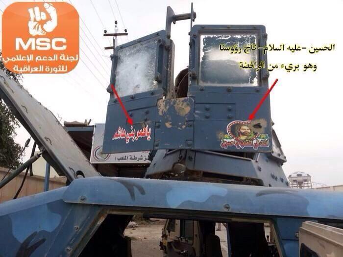 الثورة_العراقية Bc0ue6ZIIAAzHmG