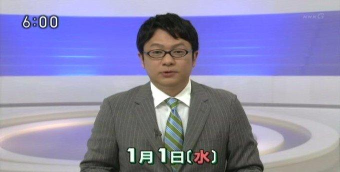 有田雅明 - JapaneseClass.jp