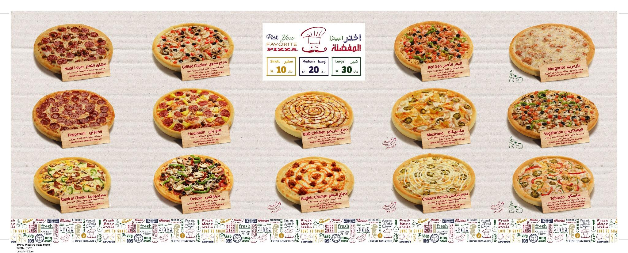 مايسترو بيتزا On Twitter Check Our Menu تفضلوا قائمة البيتزا عندنا جرب واحكم مايسترو بيتزا Riyadh الرياض مطاعم Riyadhguide Riyadh Rest Http T Co Uievfegiaw
