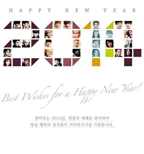 My Dearest Cube Family, HappyNewYear! 2014년에도우리큐브식구들모두화이팅 http://t.co/L6ES4UCVSg