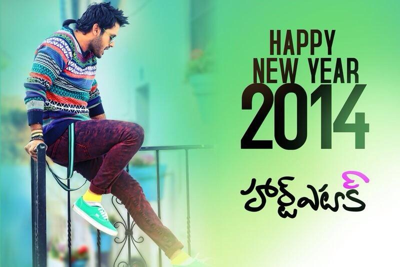 heart attack telugu mp3 song download