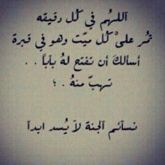 الله يرحمك عمي علي Khalfan67222 Twitter