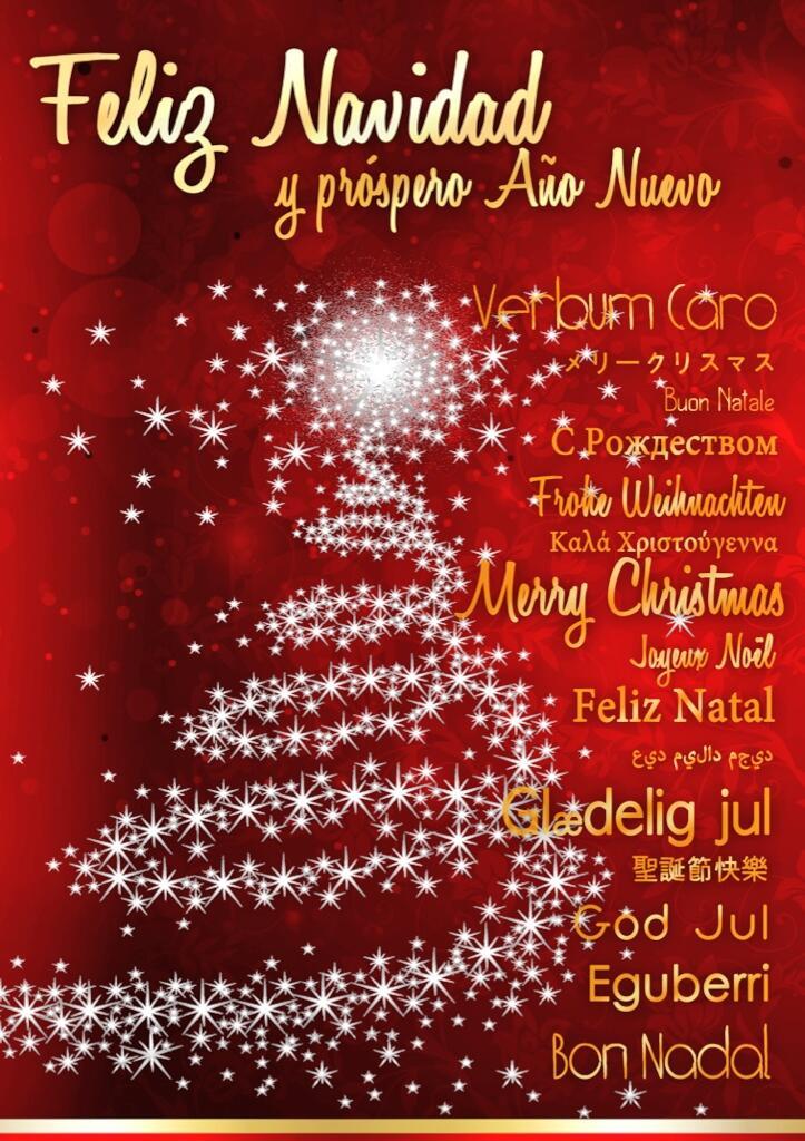 Frases de Navidad de Feliz Navidad y Próspero Año Nuevo 2015