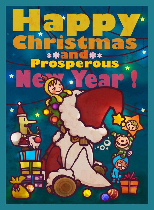 【電波人間のクリスマス:22】 すずき かおり さんのイラスト