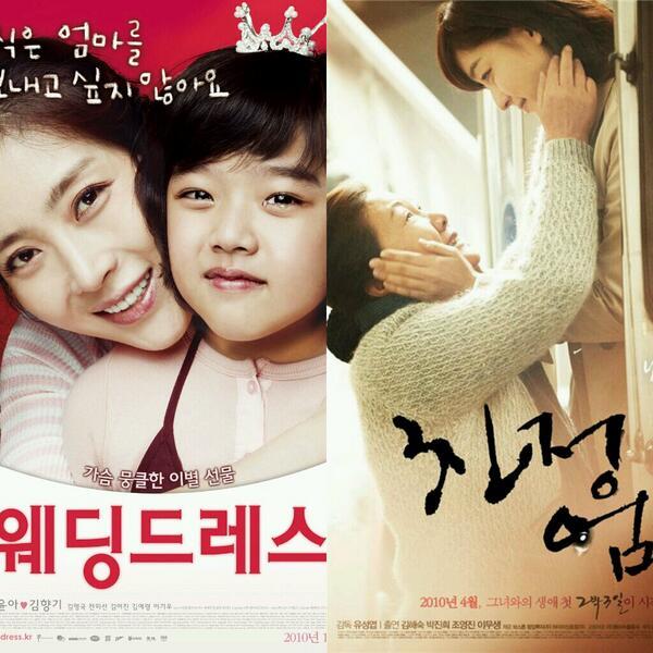 TheDramaKorea 2 Film Korea Paling Sedih Tentang Ibu Yg Pernah Gue Tonton Wedding Dress My Mom Ambiltisu Pictwitter 0d4kSxxcEk
