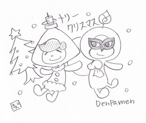 【電波人間のクリスマス:29】ろんろん★みなまな一家レベル上げ中さんのイラスト